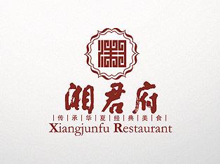 湘君府餐饮集团VI系统