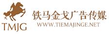 北京视频拍摄公司